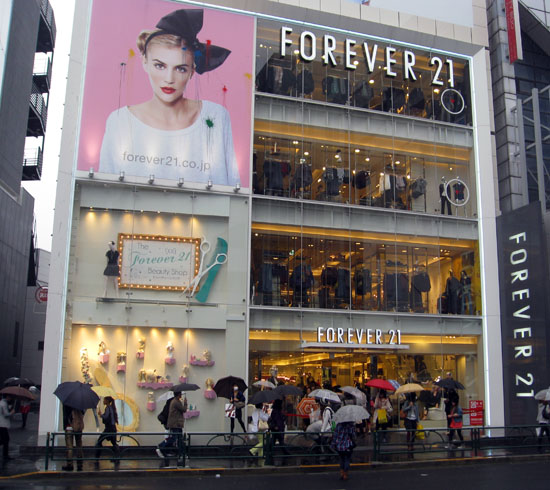 748f938013a Forever 21 « Point of Difference